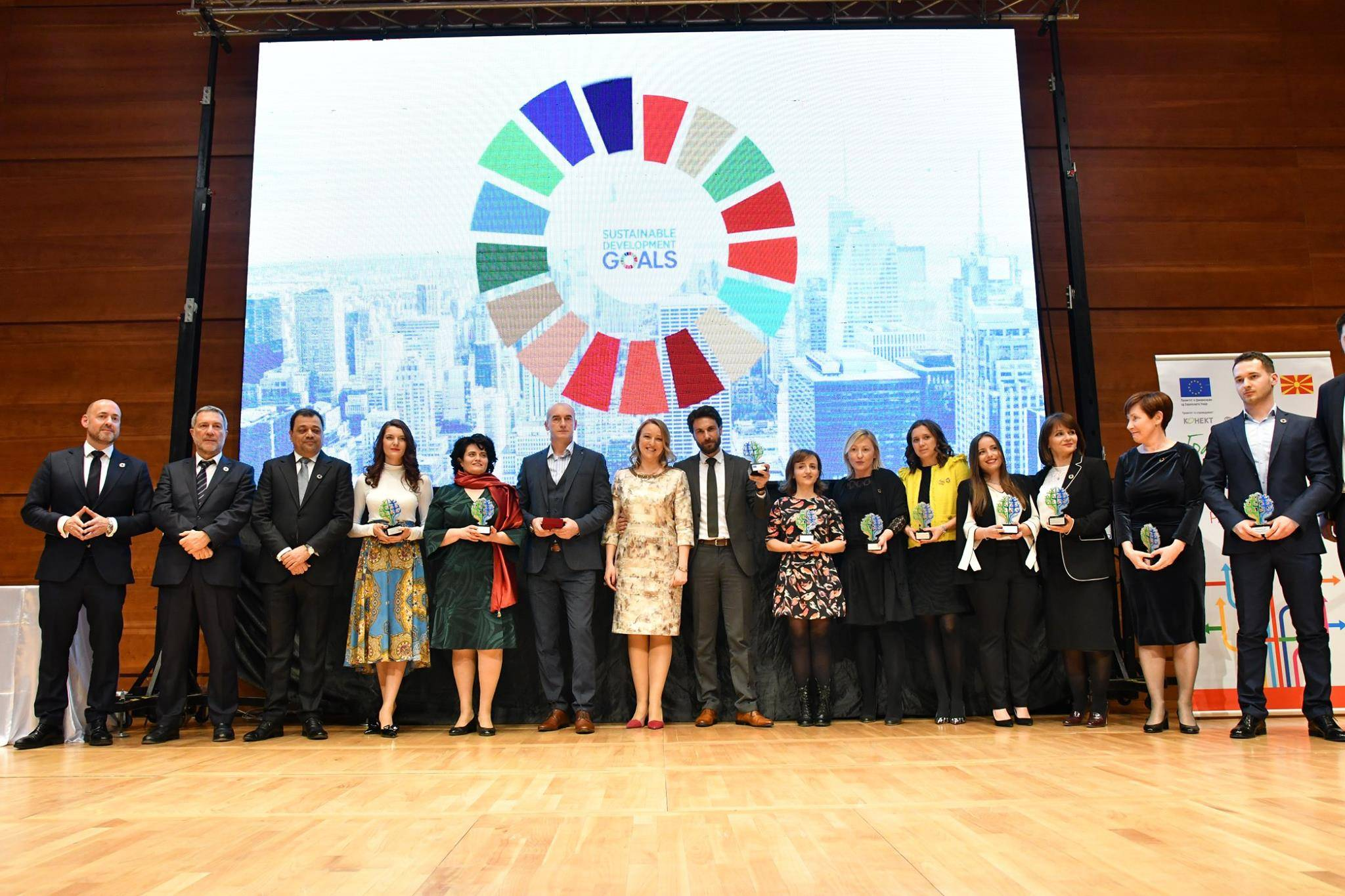 Young Leaders for the SDGs Award